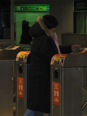 Stazione porta garibaldi - Binario italo porta garibaldi ...